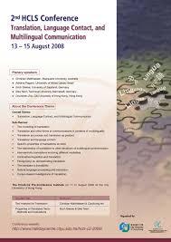 essay european union integration policy