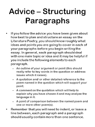 divorce essay titles homework help medical coding and billing the gcse english revision blog model answer comparing poems compare and contrast poems on the same