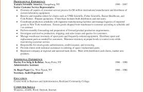 Collection Of Solutions Software Test Engineer Resume Samples