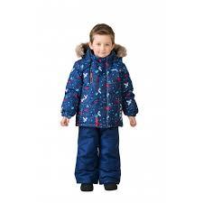 <b>Premont</b> Комплект зимний (куртка и <b>брюки</b>) Космос Хэдфилда ...