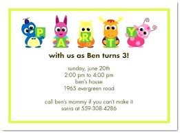 Sample Party Invite Kids Party Invitation Wording Space Museum Party Birthday Invitation