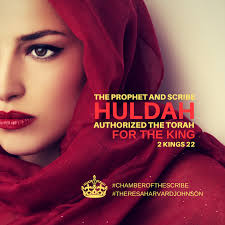 Image result for huldah the prophet