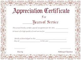 Sample Awards Certificate Year Service Award Certificate Template Sample Of Quality