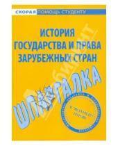 Диплом тольяттинский химико технологический колледж купить ru Диплом тольяттинский химико технологический колледж купить четыре
