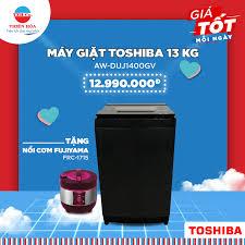 Điện Máy Thiên Hòa - 🎁Tặng ngay nồi cơm điện FUJIYAMA FRC-1715 (đỏ) trị  giá 750.000đ khi mua Máy giặt Toshiba 13 kg AW-DUJ1400GV (KK) tại Điện máy  Thiên Hòa 👉Giá máy