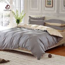 parkshin plain double bedding set solid color silver gray and beige duvet cover set soft cotton