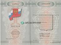 Купить диплом в Белгороде Диплом ПТУ в Белгороде 2008 2011