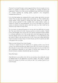 Best Solutions Of Job Letter Sample Doc Job Application Letter