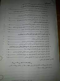 امتحان الكيمياء 2017 - نبض الكيمياء. لطلاب الشهادة السودانية
