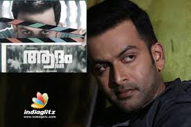 shocking prithviraj s adam joan movie director jinu abraham  the most awaited first look poster of prithviraj s upcoming movie adam joan directed by jinu abraham was released a day ago the upcoming revenge thriller