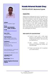 Mechanical Engineer Cv Mechanical And Electrical Engineering