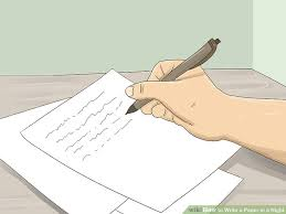ways to write a paper in a night wikihow image titled write a paper in a night step 4