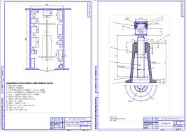 Курсовой проект Проект производственной зоны текущего ремонта  Курсовой проект Проект производственной зоны текущего ремонта для авторемонтного завода