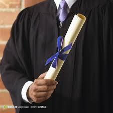 Предварительная защита дипломной работы
