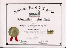 associate degree diploma yauheni piatrou associate degree diploma