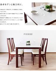 pieere dining five points set