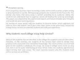 college essay help  take college essay help online service 4