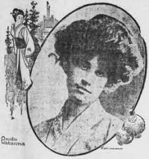 """Lily Winnifred """"Onoto Watanna"""" Eaton Reeve (1875-1954) - Find A Grave  Memorial"""