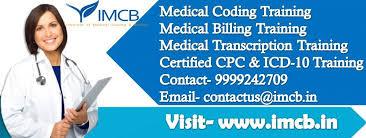 نتيجة بحث الصور عن What is the Difference Between Medical Billing, Medical Coding and Medical Transcription?