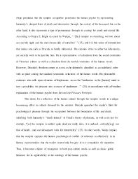 dracula network essay 2