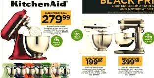 kitchenaid mixer rebate sears all of the mixers stand form 2016 kitchenaid mixer rebate professional