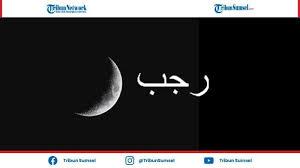 Tarikh mula puasa ramadhan 2021 dan pengisytiharan ramadan. Apa Perbedaan Puasa Rajab 1442 H Dengan Puasa Lainnya Dimulai Pada Tanggal 13 Februari 2021 Tribun Sumsel