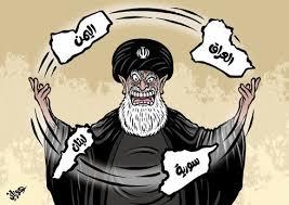 Résultats de recherche d'images pour «إيران تطمح لتوسيع قوتها»