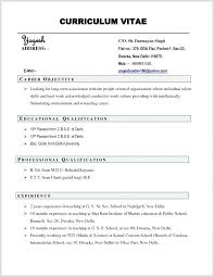 Difference Resume And Cv. The Difference Between A Resume And An ...