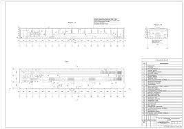 Строительные материалы и технологии курсовые и дипломные работы  Курсовая работа Цех по производству гипсокартонных листов ГКЛ