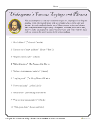 Shakespeare's Famous Sayings and Phrases Worksheet | Shakespeare ...