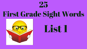 Sight Word 1st Grade 1st Grade Sight Words 25 Words List 1 High Frequency Words