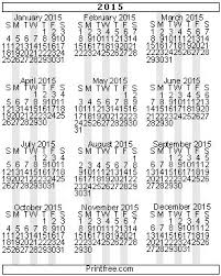 b4ce3d1054fe065099d6bc5b0554c6d8 free vertical printable 2017 february calendar,vertical free on vertical labels template