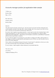 Cover Letter Template For Accounting Position Unique Ngo Appointment ...