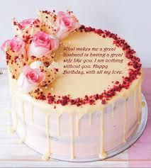 Birthday Cake For Husband With Wishes Lulalisacom