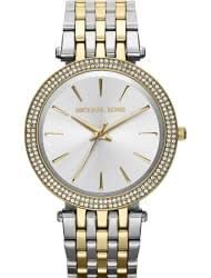 <b>Часы Michael</b> Kors (Майкл Корс): купить оригиналы в Ростове-на ...