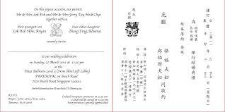 Get Together Invitation Template Stunning Chinese Wedding Invitation Template 48 Chinese Wedding Invitations
