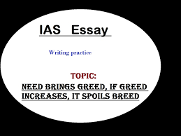 essay on greed slumdog millionaire essay notes how to start an analysis essay greed the pearl essay marked by