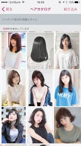 私ってどんな髪型が似合うの誰でも真似できる似合う髪型を探す方法