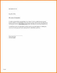 Resignation Letter: Funny Resign Letter Beautiful Executive Letter ...