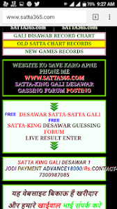 Latest Gyan Satta King Satta King Today No King