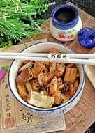 Tuangkan bumbu, aduk lagi hingga rata. 201 Resep Miso Ayam Enak Dan Sederhana Ala Rumahan Cookpad