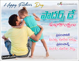 Happy Fathers Day Quotes With Hd Wallpapers In Telugu Thoughts