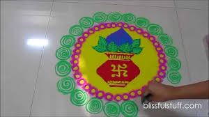 Diwali Kalash Designs Diwali Special Kalash Rangoli Design Rangoli Designs