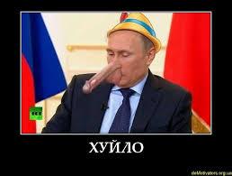 """В Киеве Лукашенко кричали: """"Жыве Беларусь!"""" - Цензор.НЕТ 1475"""