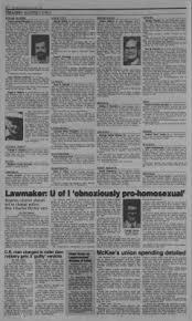 Cedar Rapids Gazette Archives, May 5, 1995, p. 12