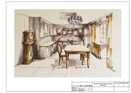 Курс дизайна интерьера в Киеве Школа дизайна в Киеве Работы наших выпускников