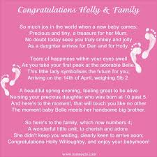 First Birthday Quotes For Daughter Short High Quality Happy 1st My