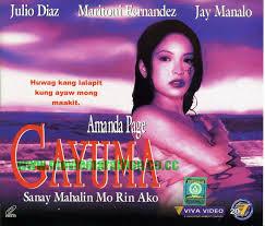 Gayuma Movies Collection