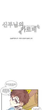 The Priests Chart 67 The Priests Chart Chapter 67 The