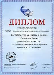 КИТ  С заданиями конкурса КИТ 2011 и ответами к ним можно ознакомиться на сайте конкурса konkurskit org или скачать здесь